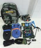 攀登作业装备包